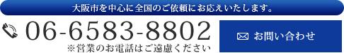 株式会社北岡製作所